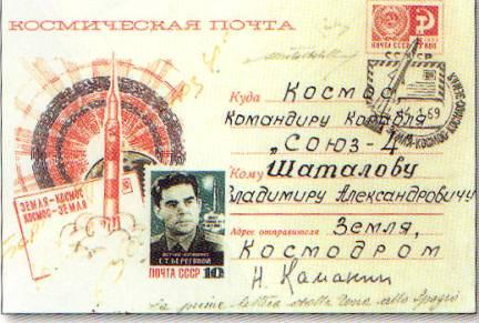 реестр марок и конвертов образец